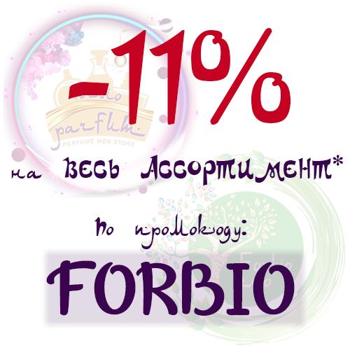 """АКЦИЯ """"Мы открылись""""! Скидка -11% на ВCЁ!*"""