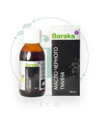 Масло ЧЕРНОГО ТМИНА из эфиопских семян Barakacold pressed, 100 ml