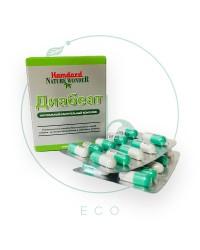 """Растительный комплекс """"ДИАБЕАТ"""" для нормализации уровня сахара в крови от Hamdard, 60 капсул"""
