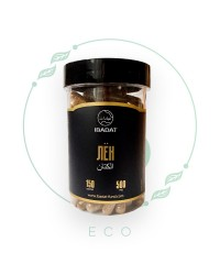 Капсулы ЛЁН (порошок) от Ibadat (Ибадат), 150 шт по 500 мг