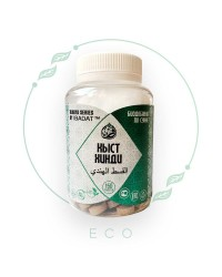 КЫСТ ХИНДИ в таблетках Rukiya Series by Ibadat (Ибадат), 150 шт - 400 мг