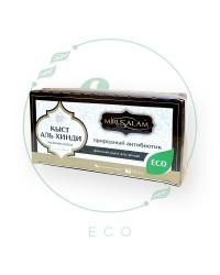 Травяной чай КЫСТ АЛЬ-ХИНДИ Costus (Природный Антибиотик) от Mirusalam, 20 фильтр-пакетиков
