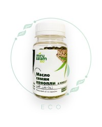 Капсулы с маслом семян КОНОПЛИ от МируСалам, 300 шт по 200 мг