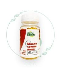 Капсулы с маслом семян ЛЬНА от МируСалам, 200 шт по 300 мг